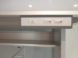 秀和三田綱町レジデンス409号室 (54)