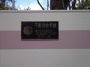 千駄ヶ谷周辺 (6)