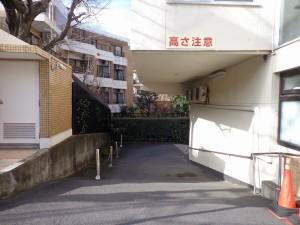 赤坂リキマンション外観共用部 (3)