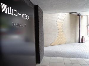 青山コーポラス共用部 (5)