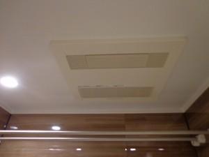 青山コーポラスの浴室設備