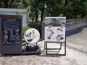 東京体育館内グッドモーニングカフェ