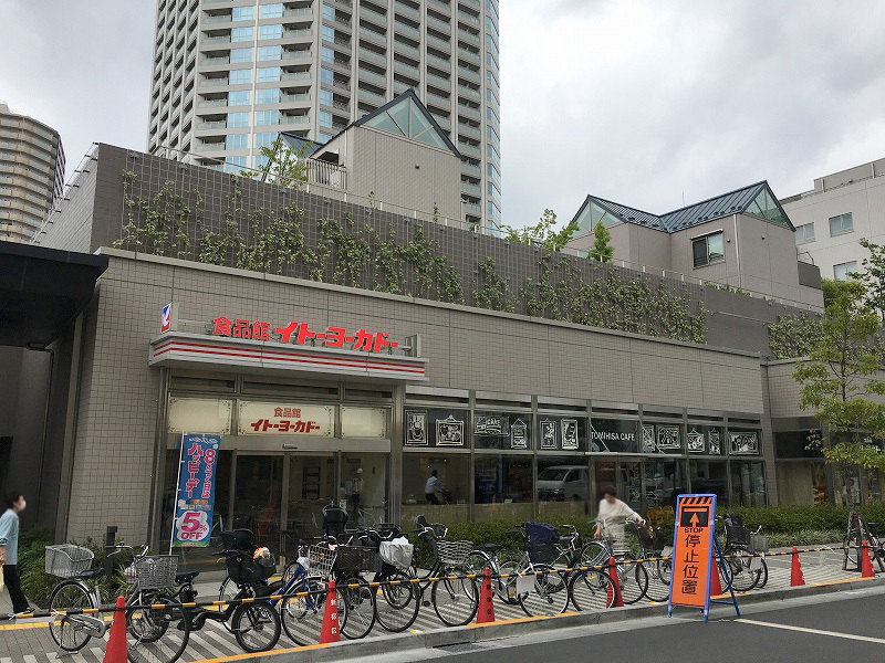 イトーヨーカドー新宿富久店
