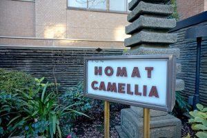 ホーマットカメリア-外観写真