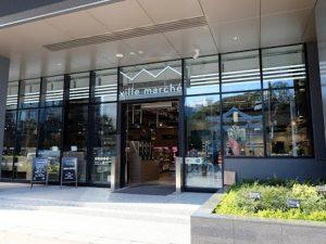 Ville Marché 赤坂店