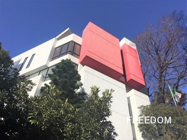 在日メキシコ大使館別館