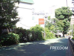 赤坂桧町公園アーバンライフ